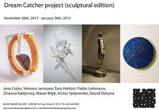DCatcher_2013_online_invite